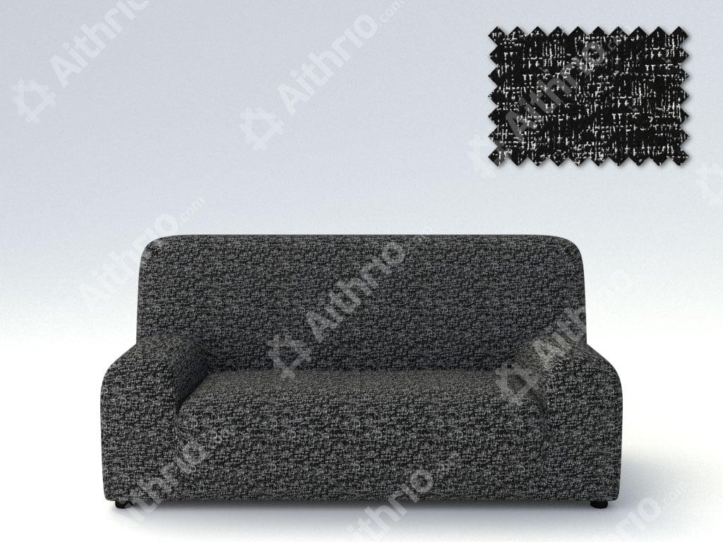 Ελαστικά καλύμματα καναπέ Malta-Μαύρο-Διθέσιος-5 Χρώματα Διαθέσιμα