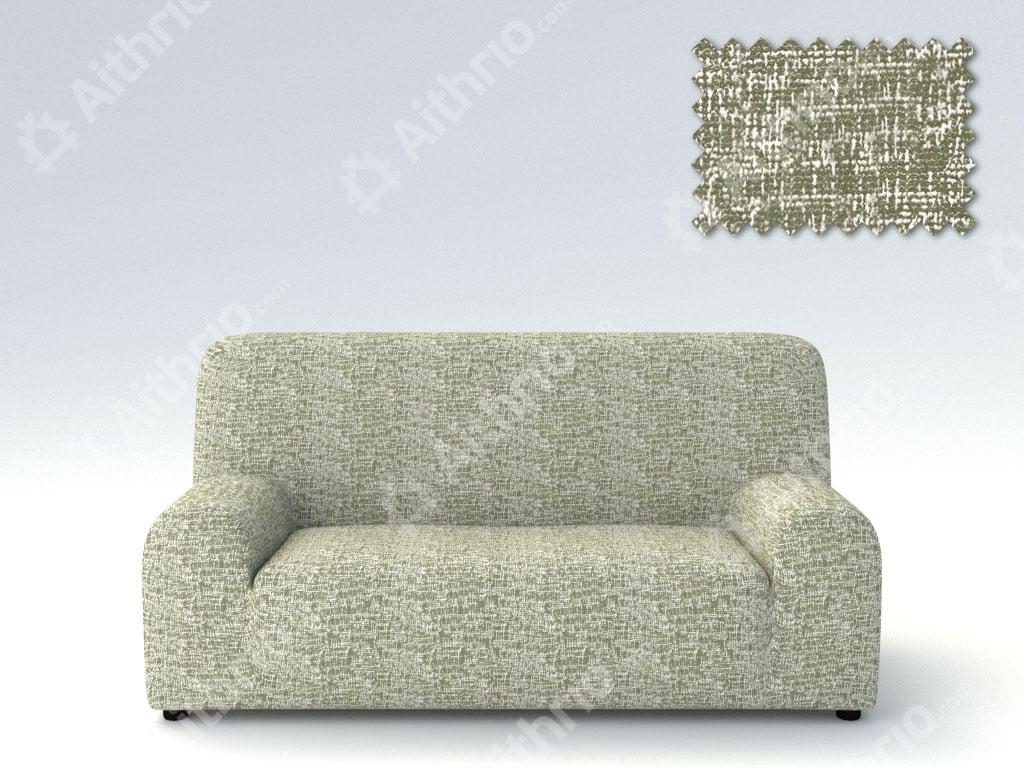 Ελαστικά καλύμματα καναπέ Malta-Μινκ-Βιζον-Τριθέσιος-5 Χρώματα Διαθέσιμα