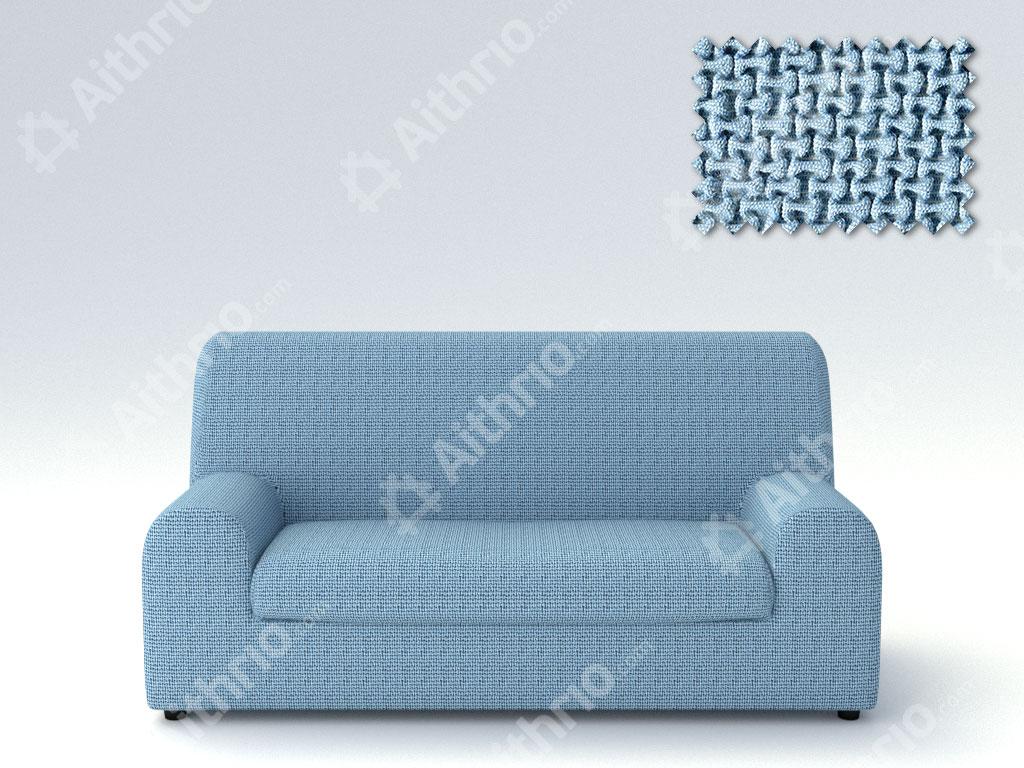 Ελαστικά Καλύμματα Καναπέ, Πολυθρόνας Λύκρα- σχ. Ξεχωριστό Μαξιλάρι Bielastic Alaska – C/24 Ανοιχτό Μπλε – Διθέσιος-10+ Χρώματα Διαθέσιμα-Καλύμματα Σαλονιού
