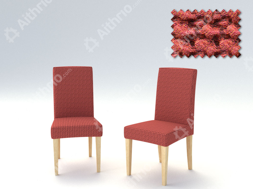 Σετ (2 Τμχ) Ελαστικά Καλύμματα Καρέκλας Με Πλάτη Super Elastic Milos – C/16 Κεραμιδί