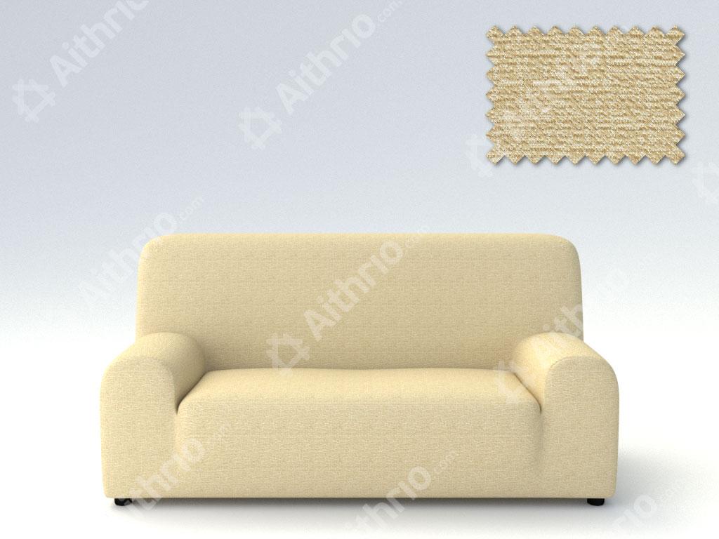 Ελαστικά καλύμματα καναπέ Bielastic Nature-Πολυθρόνα-Ιβουάρ-10+ Χρώματα Διαθέσιμα-Καλύμματα Σαλονιού