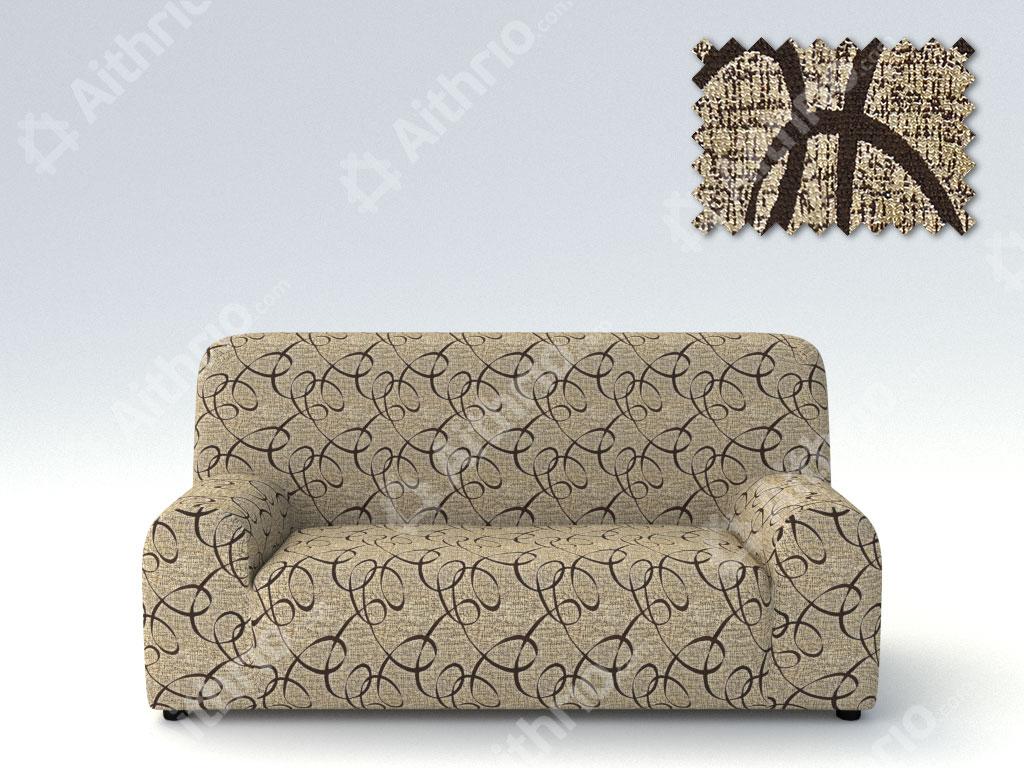 Ελαστικά Καλύμματα Καναπέ, Πολυθρόνας Λύκρα- σχ. Persia-Μπεζ-Καφέ-Πολυθρόνα-10+ Χρώματα Διαθέσιμα-Καλύμματα Σαλονιού