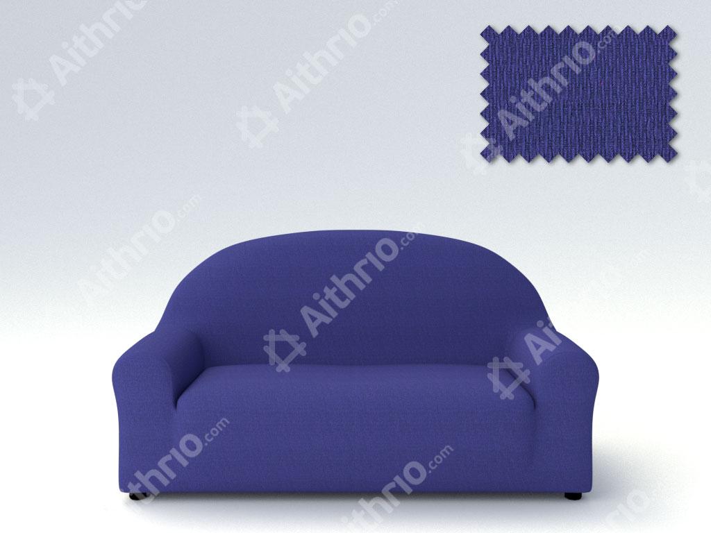 Ελαστικά Καλύμματα Καναπέ Αχιβάδα, Πολυθρόνας σχ. Peru-Μπλε-Πολυθρόνα-10+ Χρώματα Διαθέσιμα-Καλύμματα Σαλονιού