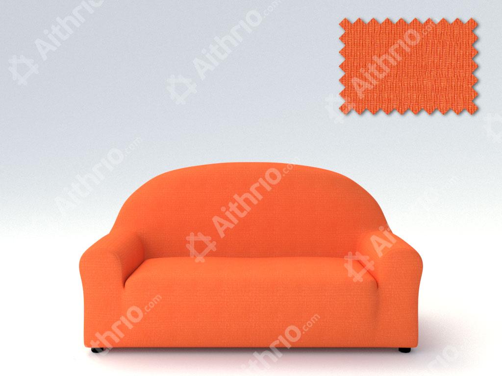 Ελαστικά Καλύμματα Καναπέ Αχιβάδα, Πολυθρόνας σχ. Peru-Πορτοκαλί-Τριθέσιος-10+ Χρώματα Διαθέσιμα-Καλύμματα Σαλονιού