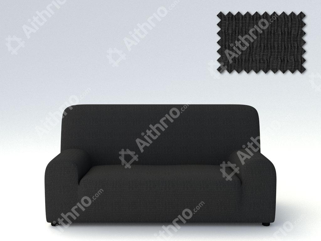 Ελαστικά Καλύμματα Προσαρμογής Σχήματος Καναπέ Peru-Μαύρο-Διθέσιος-10+ Χρώματα Διαθέσιμα-Καλύμματα Σαλονιού