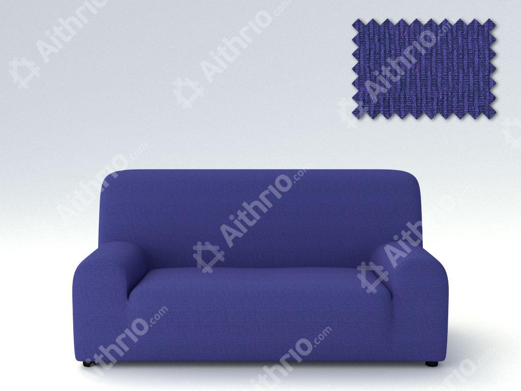 Ελαστικά Καλύμματα Προσαρμογής Σχήματος Καναπέ Peru-Μπλε-Τετραθέσιος-10+ Χρώματα Διαθέσιμα-Καλύμματα Σαλονιού