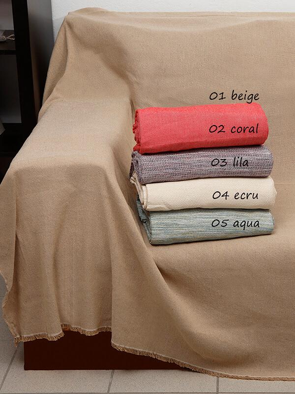 Ριχτάρια Sunshine Cotton – Beige – Σετ 3 τεμάχιων