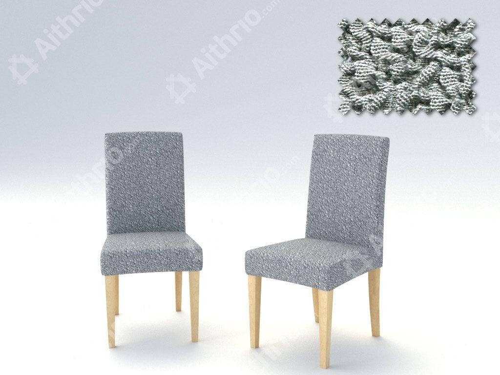 Σετ (2 Τμχ) Ελαστικά Καλύμματα Καρέκλας Με Πλάτη Bielastic Siena – C/21 Ανοιχτό Γκρι
