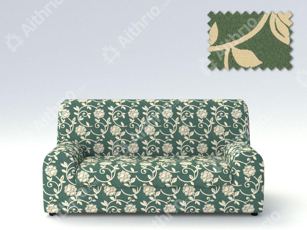 Ελαστικά καλύμματα καναπέ Ξεχωριστό Μαξιλάρι Acapulco-Διθέσιος-Πράσινο-10+ Χρώμα καλύμματα επίπλων καλύμματα καναπέ σαλονιού   πολυθρόνας