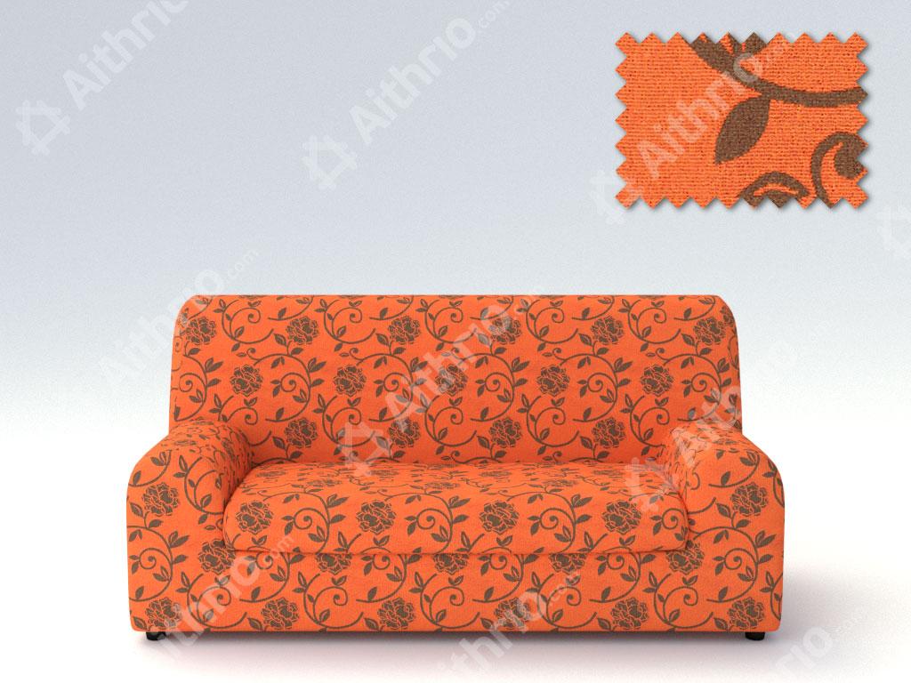 Ελαστικά καλύμματα καναπέ Ξεχωριστό Μαξιλάρι Acapulco-Διθέσιος-Πορτοκαλί-10+ Χρώ καλύμματα επίπλων καλύμματα καναπέ σαλονιού   πολυθρόνας