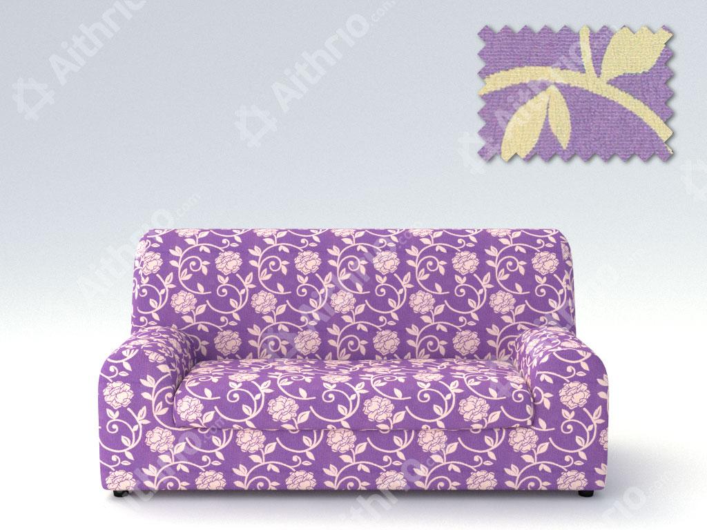 Ελαστικά καλύμματα καναπέ Ξεχωριστό Μαξιλάρι Acapulco-Τριθέσιος-Μωβ-10+ Χρώματα  καλύμματα επίπλων καλύμματα καναπέ σαλονιού   πολυθρόνας