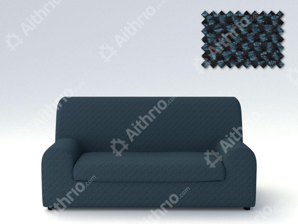 Ελαστικά καλύμματα καναπέ Ξεχωριστό Μαξιλάρι Bielastic Viena-Πολυθρόνα-Μπλε-10+ Χρώματα Διαθέσιμα-Καλύμματα Σαλονιού