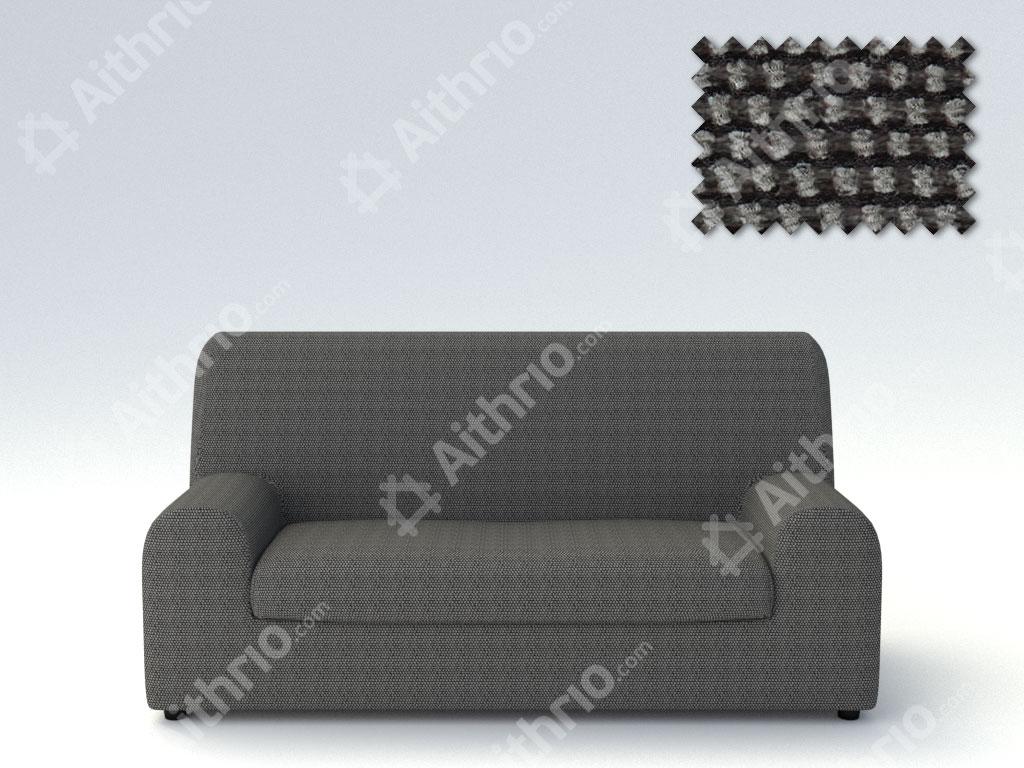 Ελαστικά καλύμματα καναπέ Ξεχωριστό Μαξιλάρι Bielastic Viena-Τριθέσιος-Γκρι-10+ Χρώματα Διαθέσιμα-Καλύμματα Σαλονιού
