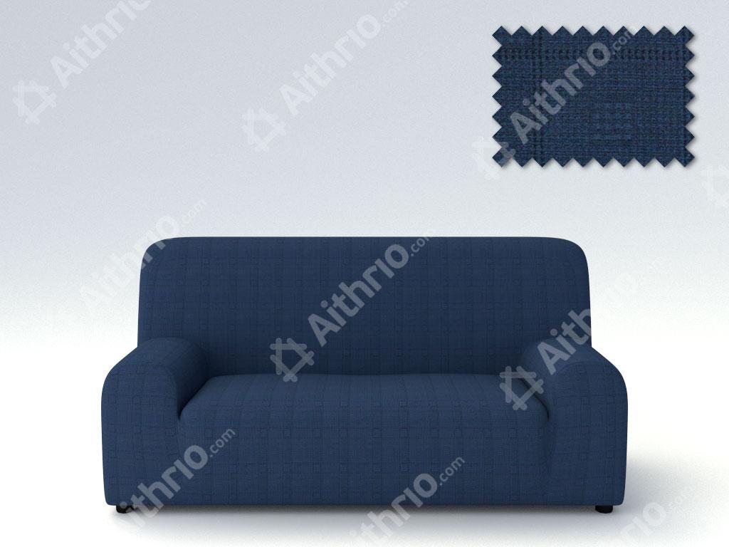 Ελαστικά καλύμματα καναπέ Tania-Τριθέσιος-Μπλε-10+ Χρώματα Διαθέσιμα-Καλύμματα Σαλονιού