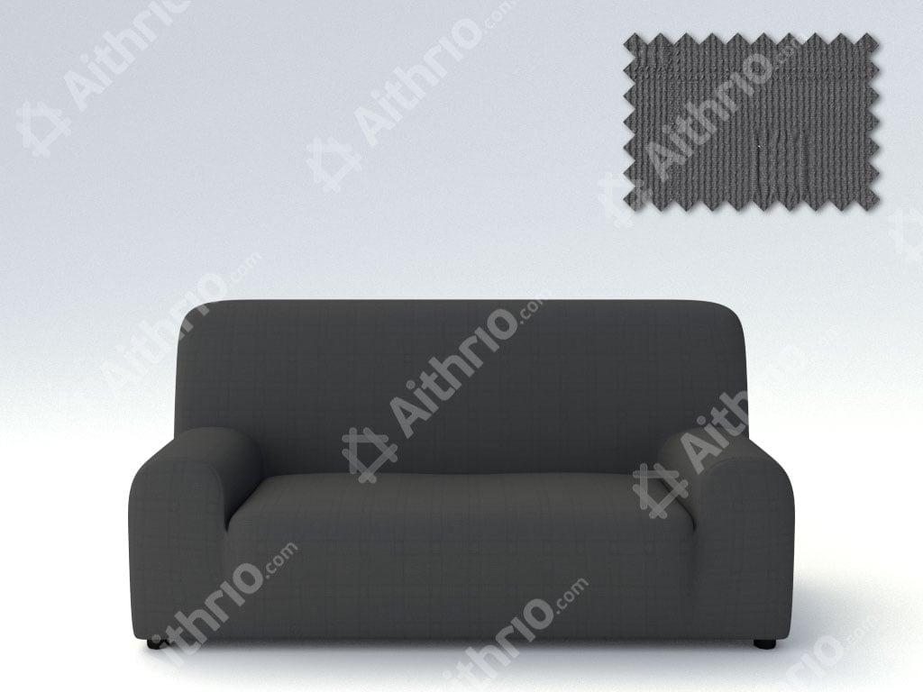Ελαστικά καλύμματα καναπέ Tania-Τετραθέσιος-Γκρι-10+ Χρώματα Διαθέσιμα-Καλύμματα Σαλονιού