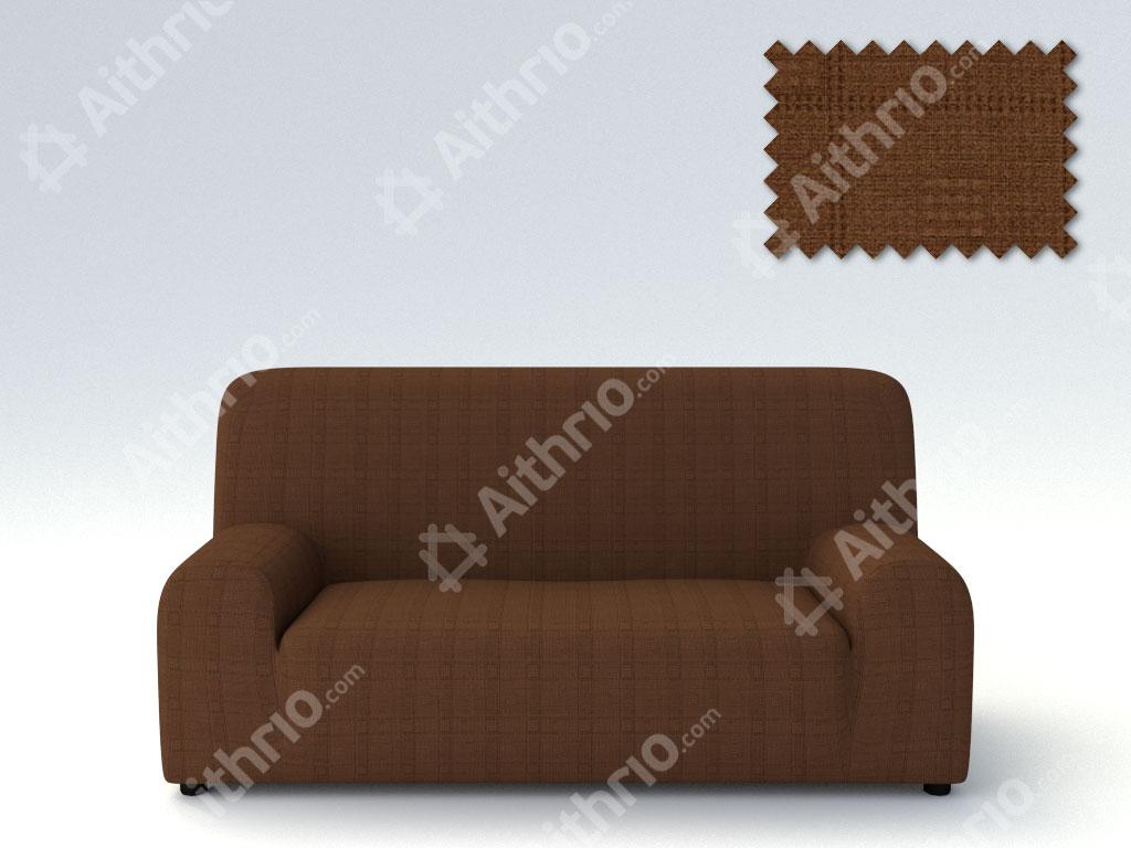 Ελαστικά καλύμματα καναπέ Tania-Τριθέσιος-Καφέ-10+ Χρώματα Διαθέσιμα-Καλύμματα Σαλονιού
