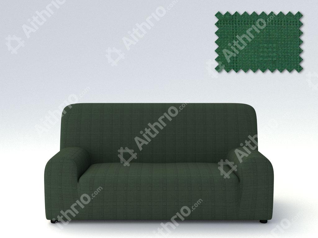 Ελαστικά καλύμματα καναπέ Tania-Τριθέσιος-Πράσινο-10+ Χρώματα Διαθέσιμα-Καλύμματα Σαλονιού