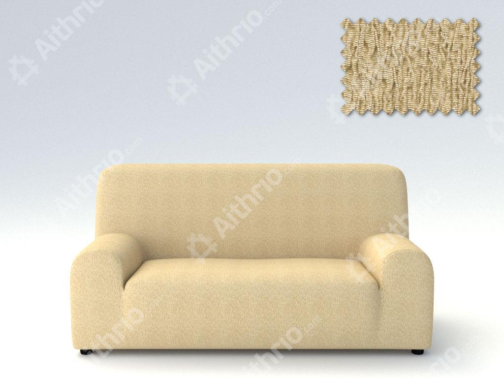 Ελαστικά καλύμματα καναπέ Valencia-Τετραθέσιος-Μπεζ-10+ Χρώματα Διαθέσιμα-Καλύμματα Σαλονιού