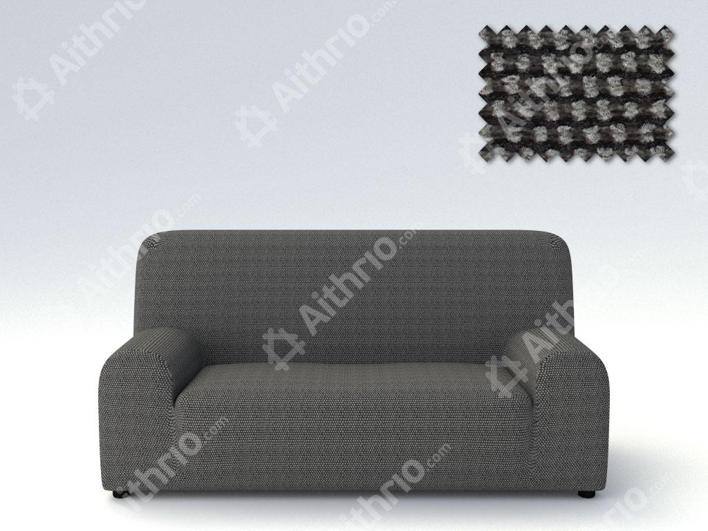 Ελαστικά καλύμματα καναπέ Bielastic Viena-Πολυθρόνα-Γκρι-10+ Χρώματα Διαθέσιμα-Κ καλύμματα επίπλων καλύμματα καναπέ σαλονιού   πολυθρόνας