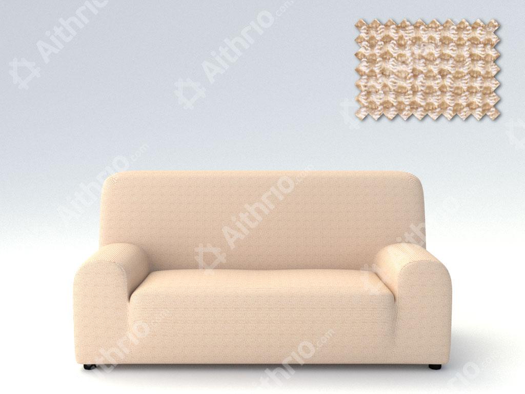 Ελαστικά καλύμματα καναπέ Zafiro-Τετραθέσιος-Μπεζ-10+ Χρώματα Διαθέσιμα-Καλύμματ καλύμματα επίπλων καλύμματα καναπέ σαλονιού   πολυθρόνας