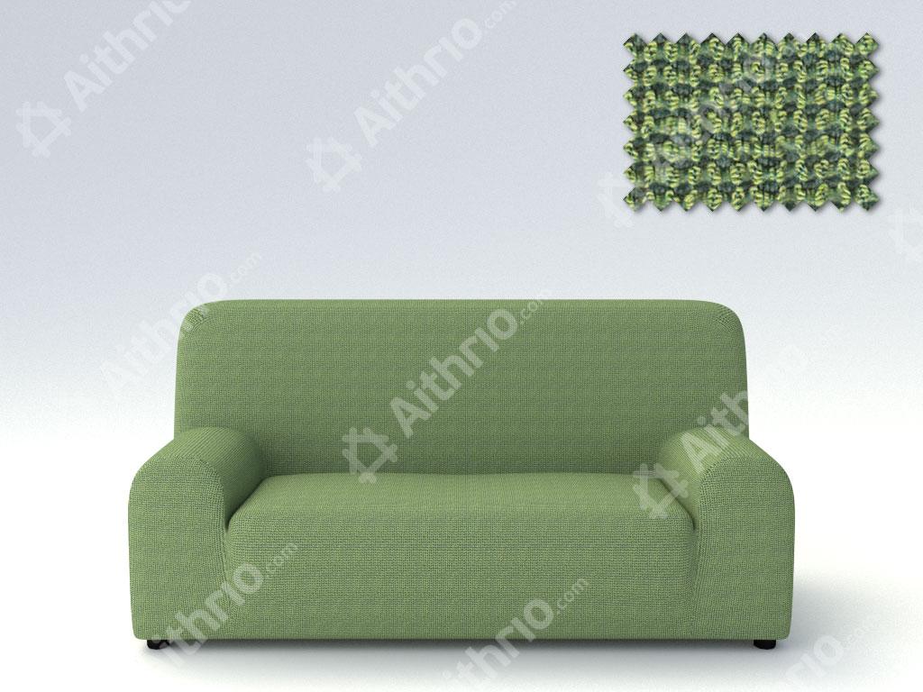 Ελαστικά καλύμματα καναπέ Zafiro-Διθέσιος-Πράσινο-10+ Χρώματα Διαθέσιμα-Καλύμματ καλύμματα επίπλων καλύμματα καναπέ σαλονιού   πολυθρόνας