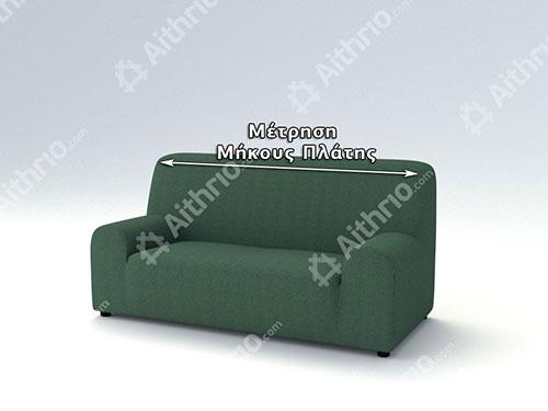 Κανονικός καναπές (bielastic)